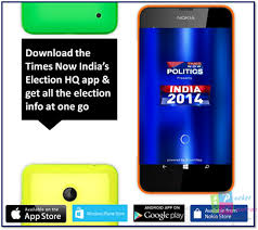 times now mobile app (2)