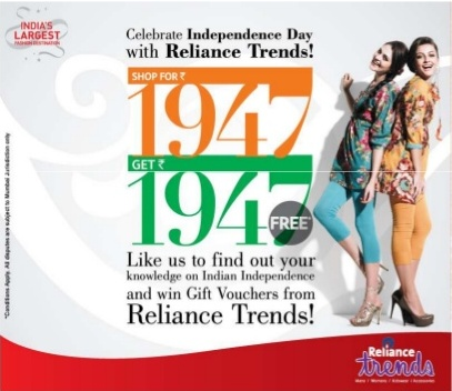 merchandising mix of reliance trends