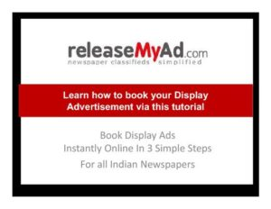 learn-to-book-display-ads-for-newspapers-instantly-online-at-releasemyad-via-this-tutorial