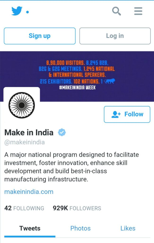 Make in India_Twitter