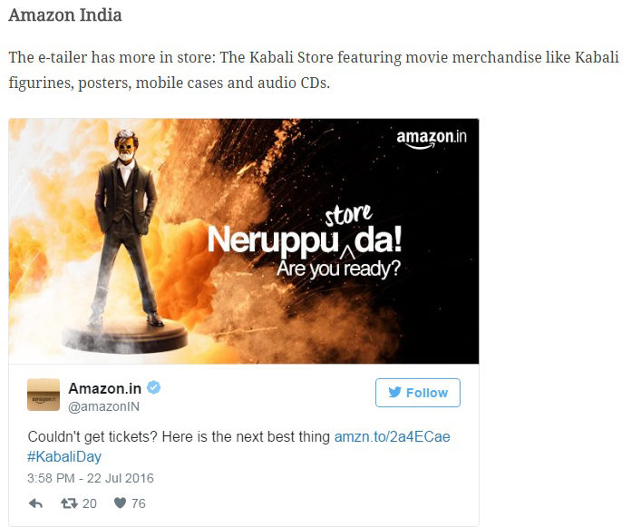 Amazon kabali copy